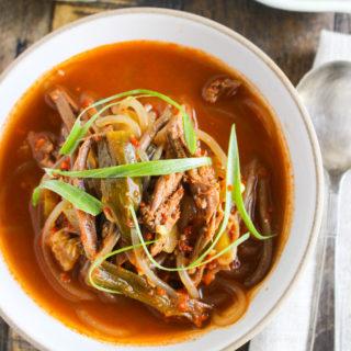 Yukgaejang (육개장) Spicy Shredded Beef Soup